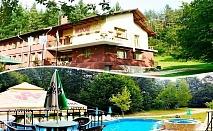 Релакс край Априлци! Нощувка на човек със закуска и вечеря + басейн от хотел Велена***, с. Велчево
