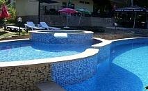 Релакс край Априлци! Нощувка на човек със закуска + басейн от хотел Велена***, с. Велчево