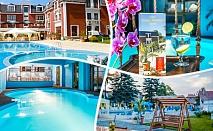 Релакс край Троян. Нощувка със закуска и вечеря + басейн в хотел Шато Монтан, Троян.