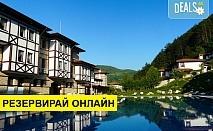 Релакс и лукс в СПА хотел Исмена 4* в Девин! Нощувка със закуска, ползване на басейн, парна баня, сауна, контрастен басейн, джакузи, релакс зона и фитнес зала