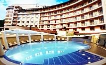 Релакс в Пампорово през Април! 2, 3, 4 или 5 нощувки със закуски  + басейн и СПА в хотел Орфей****