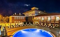 Релакс в Панагюрище! Нощувка на човек със закуска и вечеря + минерален басейн и СПА в хотел Каменград****