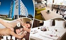 Релакс в Панагюрище. 2 нощувки + масаж или терапия от хотел Корт Ин