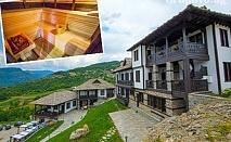 Релакс с панорамна гледка към Родопите. Нощувка, закуска и вечеря + сауна и парна баня в Хотел Лещен, с. Лещен