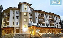 Релакс и почивка в Апартаменти за гости Вила Парк, Боровец, от май до септември! 2 и 3 нощувки на база по избор- закуска/ закуска и вечеря/ Аll inclusive light, в студио или апартамент, релакс център с вътрешен басейн, сауна, парна баня, джакузи