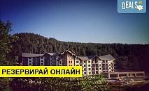 Релакс и почивка в Арте СПА и Парк Хотел 5*, Велинград! Нощувка със закуска и вечеря, ползване на минерален басейн, джакузита, билкова и финландска сауна, солна стая, парна баня и фитнес