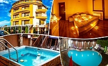 Релакс, почивка и басейн с минерална вода в Семеен хотел Илиевата къща, Сапарева баня