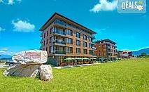 Релакс и почивка в Бутиков хотел Корнелия 3*, Банско! Нощувка, ползване на вътрешен басейн с топла минерална вода, сауна, парна баня, джакузи, външно тревно волейболно и футболно игрище