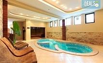 Релакс през есента в Хотел Винпалас в Арбанаси! Нощувка със закуска и вечеря с десерт, ползване на топъл релакс басейн, външно джакузи и парна баня, безплатно за дете до 3.99г.