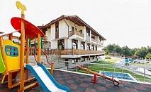 Релакс в Родопите. Нощувка със закуска + басейн и СПА в хотел Катерина, Хаджидимово