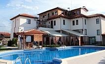 Релакс в Родопите. Нощувка със закуска + топъл басейн, горещо джакузи, сауна и парна баня в Комплекс Флора