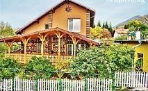 Релакс в Сапарева баня! Нощувка в къща за гости Меги с детски кът, барбекю и още много удобства!