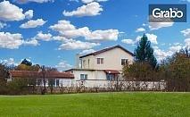 Релакс в Североизточна България! Наем за 1 нощувка на къща за гости за до 9 човека