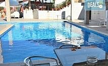 Релакс в СПА хотел Виктория, Брацигово! 1 нощувка със закуска, обяд и вечеря и ползване на басейн, безплатно за дете до 5.99 години