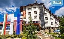 Релакс сред Родопите в Кооп Рожен Хотел 3* през май или юни! 2 нощувки на пълен пансион, масаж, ползване на закрит басейн, сауна и парна баня!