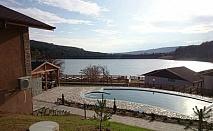 Релакс в Средна Гора! Наем на напълно оборудвана къща с капацитет 6 човека + басейн в къщи за гости Аргирови