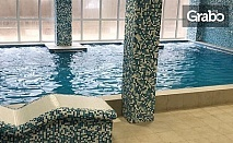 Релакс в Старозагорски минерални бани! 2, 3 или 5 нощувки със закуски, обеди, вечери, по три процедури на ден и басейн