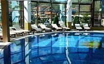 Релакс в Троянският Балкан - хотел Чифлика Палас***! Нощувка със закуска и вечеря + вътрешен минерален басейн с детска секция и сауна!!!