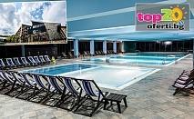 Релакс във Велинград! Нощувка с All Inclusive Light + Минерален басейн и СПА Пакет в СПА Хотел Селект, Велинград, от 59 лв./човек