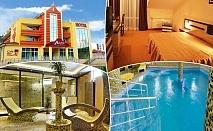 Релакс във Велинград! Нощувка на човек със закуска и вечеря + минерален басейн и СПА в хотел Холидей****