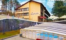 Релакс във Вонеща вода! Нощувка със закуска и вечеря +  топъл басейн само за 39 лв. в хотел Велиста