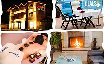 Релаксирайте в апартамент или студио с масажираща вана или джакузи в в Хотел Шипково, с. Шипково! 1 или 2 нощувки със закуски и вечери, позлване на релакс зона и външен минерален басейн, безплатно за дете до 5.99 г.