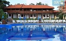 Релаксирайте в Еко стаи Манастира, Хисаря! 2 или 3 нощувки със закуски и вечери, ползване на вътрешен басейн и релакс зона, безплатно настаняване на дете до 2.99 г