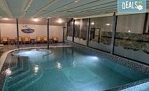 Релаксирайте в Хотел Коко Хилс 3*, Сапарева баня! Нощувка със закуска, ползване на външен басейн и джакузи с минерална вода и сауна, детски кът, безплатно за първо дете до 5.99 г.