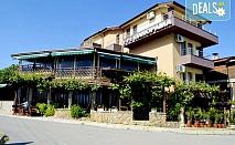 Релаксирайте на 50 м. от морето в Къща за гости Панорама 3*, с. Резово! 3 или 5 нощувки със закуски, безплатно за дете до 2.99г.!