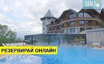 Релаксирайте с почивка в хотел Хот Спрингс Медикал и СПА 4* в село Баня! Нощувка със закуска и вечеря, ползване на СПА център, вътрешен и външен басейн