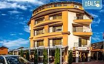 Релаксирайте през делничните дни в семеен хотел Илиевата Къща, Сапарева баня! Нощувка със закуска или закуска и вечеря, ползване на външен басейн с топла минерална вода, джакузи, сауна и парна баня, безплатно настаняване за дете до 5.99г.!