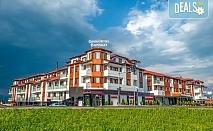 Релаксирайте през ноември в Гранд Хотел Банско 4*, Банско! 1 нощувка на база All Inclusive, вътрешен акватоничен басейн, зона за релакс, безплатно за дете до 5.99 г.