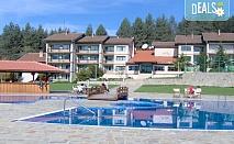 Релаксирайте през седмицата в Хотел Априлци, Априлци! 2 или 3 нощувки със закуски и една вечеря, ползване на външен басейн, дете до  4.99 г., - безплатно