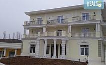 Релаксираща почивка в хотел Алексион Палас, Огняново! Нощувка със закуска, ползване на вътрешен минерален басейн, сауна и парна баня, безплатно за дете до 5.99г.!