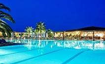Резервации за почивка 2017 в Гърция, Олимпийска Ривиера: 3, 5 или 7 нощувки на база All Inclusive в хотел Poseidon Palace 4*(+) за цени от 248 лв на човек
