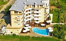 На риболов и плаж на Дунава в Хотел Данубия Бийч - Видин