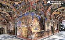 До Рилския манастир, Стобските пирамиди и Благоевград - еднодневна екскурзия за 19.50 лв.