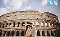 Рим - Вечният град, Ви очаква! 3 нощувки със закуски в хотел 2/3* в района на гара Termini, възможност за полет всеки ден от София и екскурзии на български език