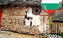 Родопска приказка в Къща за гости Койчеви, с. Загражден! Само сега 1, 2 или 5 нощувки за наем на цяла къща в периода 27.08 - 15.10.2013г.  със страхотните 50% намаление