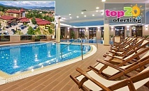 5* Романтичен Делник със закуска и вечеря + Минерален басейн, СПА Зона за Възрастни и Боулинг игра в Гранд хотел Велинград 5*, Велинград, от 89 лв./човек