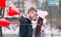 Романтичен уикенд в Лесковац през февруари или март със Запрянов Травел! 1 нощувка със закуска в хотел Bavka 3*, вечеря с музика на живо и неограничени напитки