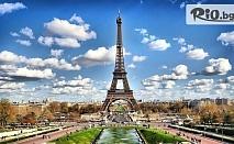 Романтичен уикенд в Париж! 3 нощувки със закуски в хотел 3* + самолетен билет и летищни такси, от Bella Travel
