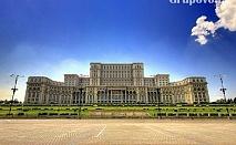 Романтична екскурзия до Букурещ и Синая с възможност за посещение на Бран и Брашов, Румъния. Транспорт + 2 нощувки със закуски и богата туристическа програма от Еко Тур Къмпани