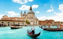 Романтична екскурзия до Венеция, Падуа и градът на влюбените – Верона! 3 нощувки със закуски на човек + панорамна обиколка на Загреб от Еко Тур Къмпани