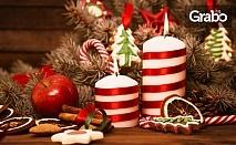 Романтична Коледа за двама в Поморие! 2 или 3 нощувки със закуски и вечери - една от които празнична