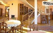 Романтична почивка за двама край Нова Загора! Нощувка в луксозен апартамент и собствено джакузи със закуска, от Бутиков хотел Соли Инвикто 3*