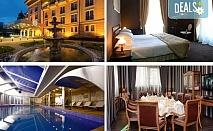 Романтична почивка за 8-ми март в Стримон Гардън СПА Хотел 5* в Кюстендил! 1 или 2 нощувки, закуски и вечери, DJ парти на 08.03., ползване на минерален басейн, римска баня, финландска сауна, парна баня и специален бонус за дамите