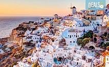 Романтична почивка през лятото на остров Санторини! 4 нощувки със закуски в хотел 2*+/3*, транспорт и водач