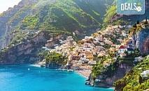 Романтична приказка в Южна Италия през 2020г.! 3 нощувки със закуски в хотел 3*, транспорт, водач, посещение на Алберобело, Матера и още!