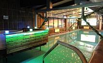 Романтична СПА почивка на Златибор само за 222 лв за 3 нощувки в Club Satelit 5*, Сърбия